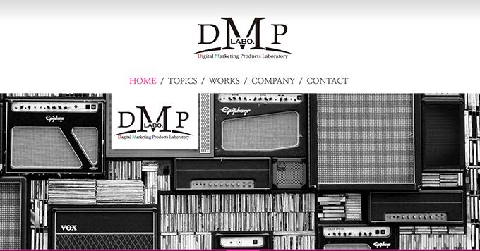 サイトを公開しました。