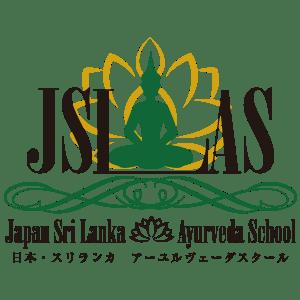 日本・スリランカ アーユルヴェーダスクール